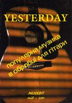 Кириченко Константин Андреевич - нотная литература